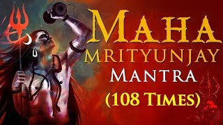 Maha Mrityunjaya Mantra || Om Tryambakam Yajamahe || Shiv Mantra