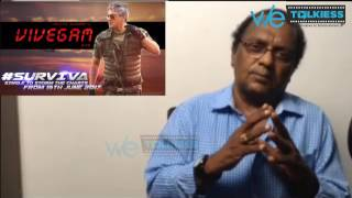 Vivegam Surviva single Review |Thala|Ajith|Anirudh|Siva