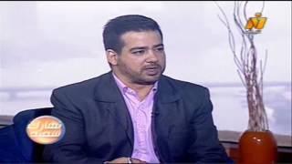 لقاء محمد حسام وأحمد عماشه في برنامج نهارك سعيد HD