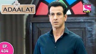 Adaalat - अदालत - Episode  434 - 1st December , 2017