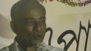 Biswanath Nath's  তিনে প়া  মাসিক স্কাউট গাইড প্রতিকা