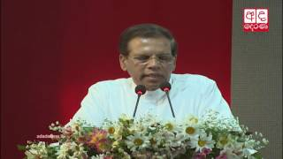 Present govt. safeguarded free healthcare - President