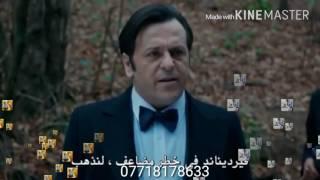 محمد السالم - اجيك نوب - معركة بين مراد علمدار والظل مشهد قوي ( تصويب مراد Video Clip_HD1