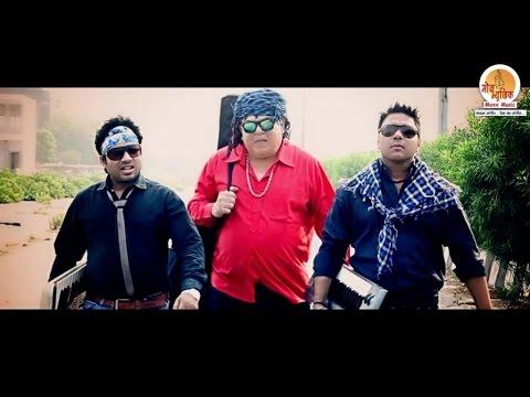 Xxx Mp4 Laage Kaise Tore Bin Singer SDM Manoj Bakshi Music Raj Mahajan Moxx Music 3gp Sex