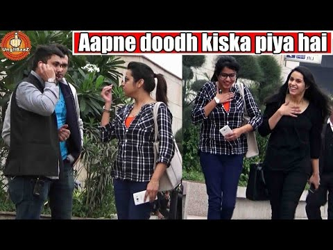 Xxx Mp4 Doodh Kiska Piya Hai Comment Trolling India Ep 5 Pranks In India 2017 Unglibaaz 3gp Sex