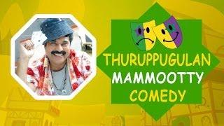 Thuruppugulan Malayalam Movie | Scenes | Full Comedy | Mammootty | Sneha | Innocent