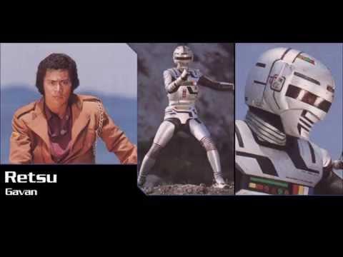 Tokusatsu Heroes Metal Hero Chouseishin 1978 2006