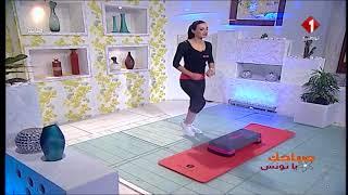 برنامج صباحك يا تونس ليوم 20 / 11 / 2017 الجزء الأول