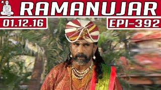Ramanujar | Epi 392 | 01/12/2016 | Kalaignar TV
