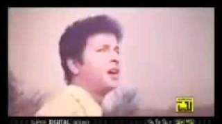 Bangla song emdad premer somadi