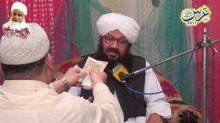 Shan e Fatima tu Zahra Mufti Ansar ul Qadri 2017 new Full Byan