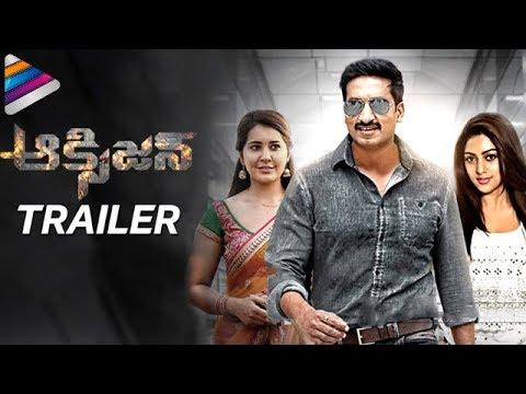 Xxx Mp4 OXYGEN Latest Theatrical Trailer Gopichand Anu Emmanuel Raashi Khanna Oxygen Telugu Movie 3gp Sex