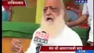 Bapuji Ka Chamatkar - A2Z NEWS