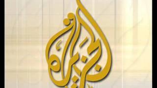 Al Jazeera live TV قناة الجزيرة بث مباشر