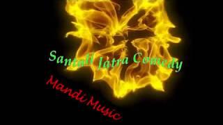 Santali Jatra Comedy 2