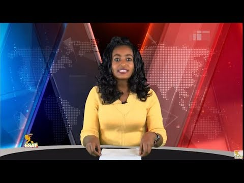 Xxx Mp4 ESAT Addis Amharic News Nov 27 2018 3gp Sex