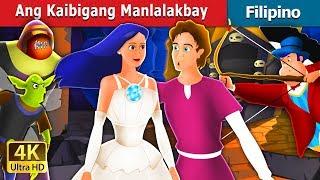 Ang Kaibigang Manlalakbay | Kwentong Pambata | Filipino Fairy Tales