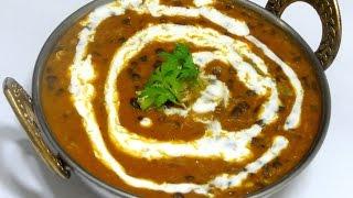 Dal Makhani Recipe-Restaurant Style Dal Makhani-How to make Punjabi style Dal Makhani
