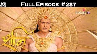 Shani - 13th December 2017 - शनि - Full Episode