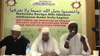 Sheekh meeqa xaasbaad leedahay Sh Abu Dalxa