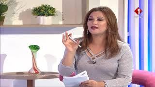 برنامج أهلا تونس ليوم 21 / 04 / 2018 | الجزء الثاني