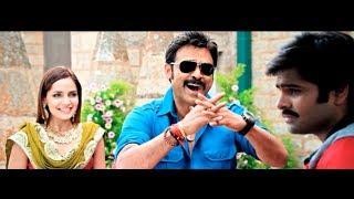 Venkatesh Funny Dialogues - Masala Latest Comedy Trailer - Ram, Anjali, Shazahn Padamsee