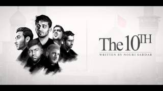If I Had A Thousand Sons - Mohammed Abbas Karim & Nouri Sardar (Audio)