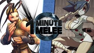 One Minute Melee S4 EP11 - Ibuki vs Valentine (Street Fighter vs Skullgirls)