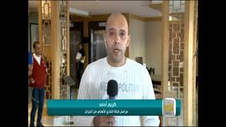 كريم احمد يستعرض استعدادات النادي الاهلي قبل مباراة وفاق سطيف
