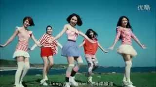 CPOP Girl Group by Roomie - So Long MV (HD)