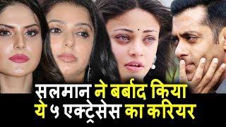 Salman Khan ने की 5 हीरोइन की जिंदगी बर्बाद | Sneha Ullal, Bhumika Chawla
