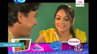Bangla Comedy natot ft Chanchal Chowdhury