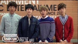 CNBLUE全新專輯Re:Blue專訪 Part 1