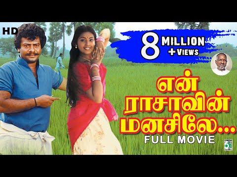 En Rasavin Manasilae Full Movie HD Quality Video