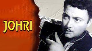 Johari 1951 | Hindi Movie | Geeta Bali, Amarnath | Hindi Classic Movies