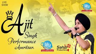 Ajit Singh Live Sufi Night With Kanwar Grewal