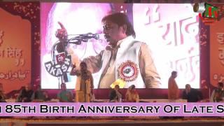 Dr Qasim Imam [HD] at Latest INDOPAK Mushaira, Bhopal, 05-11-2015