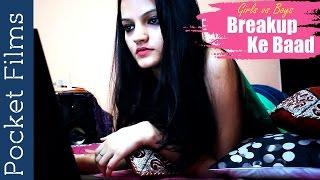 What Happens After Breakup? - Girls vs Boys - Romcom Short Film