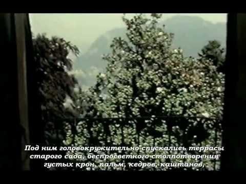 Xxx Mp4 Hermann Hesse S Long Summer Part 1 Of 4 Inspirational Documentary 3gp Sex