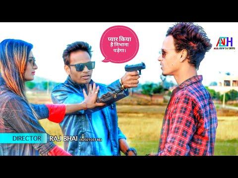 Xxx Mp4 प्यार किया है निभाना पड़ेगा True Nagpuri Sadri Love Story Video Part 1 3gp Sex