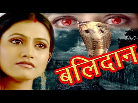 Xxx Mp4 Aap Beeti BALIDAAN Superhit Hindi Serial Aatma Ki Khaniyan Sunny Films 3gp Sex