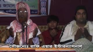 Waz Mahfil,At Damrul,South para,Bogra,Part-1