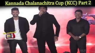 Kannada Chalanachitra Cup (KCC) Official Launch Part 2 | Sudeep, Puneeth, Shivanna, Shrujan Lokesh
