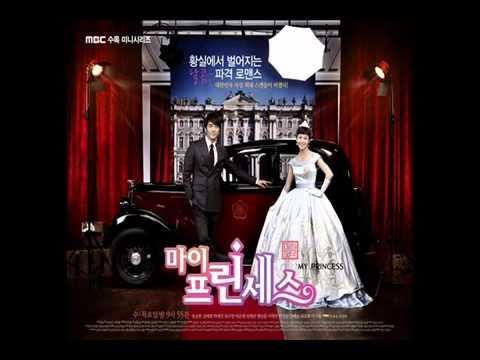 Download [audio download] B2ST (비스트) - Because of You (너 때문인걸) [My Princess OST] free