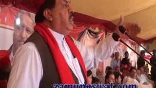 Sher Sha Khan President  ANP Swat