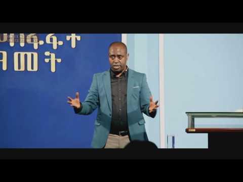 Xxx Mp4 Pastor Ron Mamo ከተጽዕኖ ነጻ የሆነ አስተሳሰብ Part 1 3gp Sex