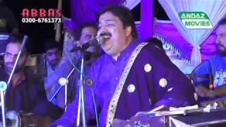 Dholy Maraya Watta = Shafa Ullah Khan 2017