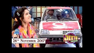 Jeeto Pakistan - 26th November 2017 - ARY Digital Show