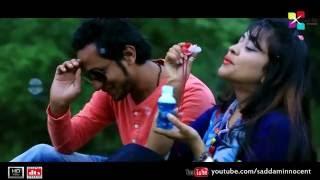 Mishti Jontrona Bangla Music Video 2015 By Milon & Labonno HD BDmusic420