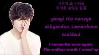 Jung YongHwa One Fine Day[Han+Rom+Eng Lyrics]
